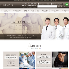 THE CLINICのHP